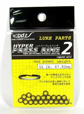 ODZ Split Ring Hyper Press Ring Black Size 1 (3019)