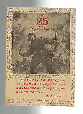1943 USSR SOviet Union Patriotic Postal Stationery Postcard Cover Soldier