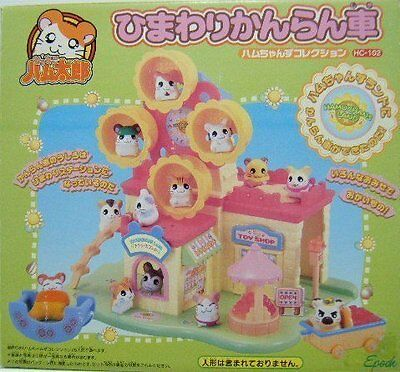 Hamtaro Ham-chan Zu collection HC-102 sunflower Ferris wheel Epoch #166 F/S