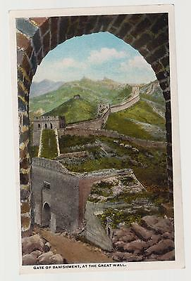 Mint  China picture color  Postcard Gate of Banishment at Great Wall