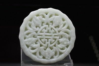 New hand Carved China natural white Jade Pendant bat