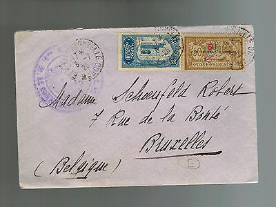 1926 Morocco  cover to Belgium