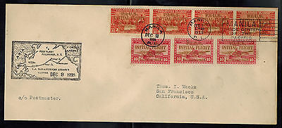 1935 Manila Philippines First Flight Cover to USA Pan American Clipper FFC