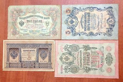 4 Banknotes. Russian Empire. 1-3-5-10 Rubles. 1898, 1905, 1909.