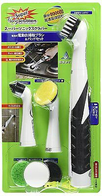 Electric cleaning brush super sonic scrubber body set  #539 F/S