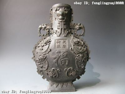 Chinese Royal Refined bronze Copper Carved Blessing longevity Bottle Pot Vases