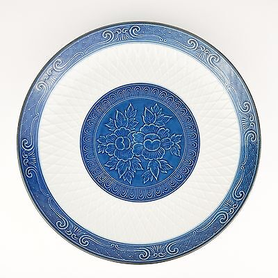 Toyo Japanese Porcelain Serving Plate Cobalt Blue and White Peony Made in Japan