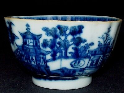 PERFECT 18th C CHINESE QIANLONG BLUE AND WHITE PAGODA LAKESIDE TEA BOWL CUP VASE