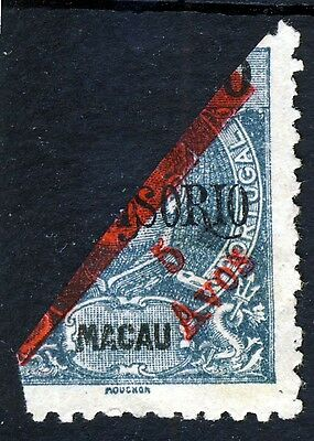 MACAO MACAU 1911 Bisected & Surcharged  10a. Provisorio SG 207 MINT