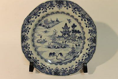 Old Chinese Kangxi peroid blue and white porcelain plate