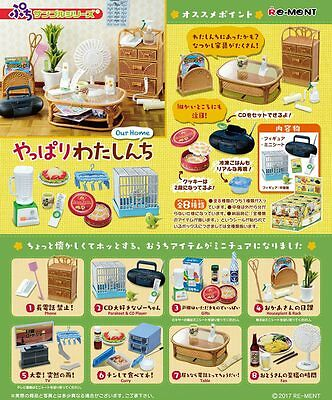 NEW Japan Re-Ment Miniature Our Home Furniture Accessories set  rement Full set