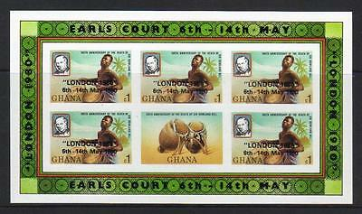 Ghana 1980 London Int Stamp Exh Sg909 U/m Imperf S/s Cat £11+