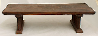 Vintage Chinese Wood Altar Table Display Stand