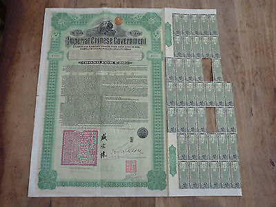 China, The Imperial Chinese Government, 5% Hukuang Railways Gold Loan of 1911
