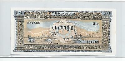 Cambodia 50 Cinquante Riels National Bank of Cambodge Uncirculated Condition