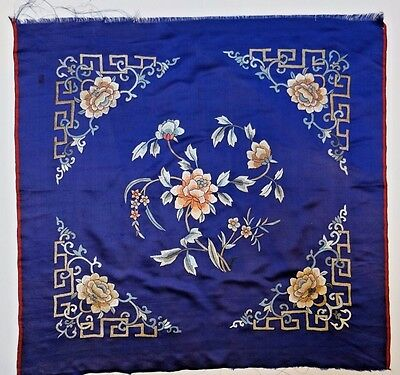 19th C. Qing [Ching] Dynasty Chinese Silk Embroidered Peony Kang Cover/Panel