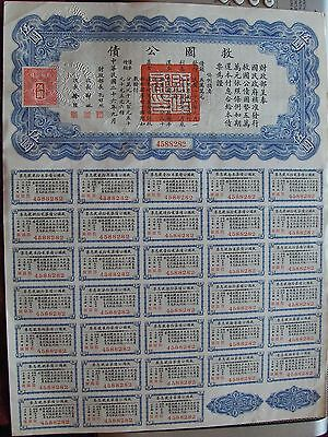 Genuine China 1937 $5 Liberty Bond uncut & not cancelled. Consecutive numbers