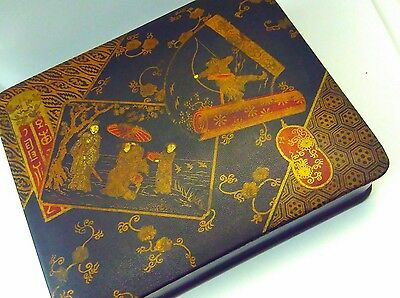 antique leather topped gilded Japanese black lacquer box oriental Asian archer