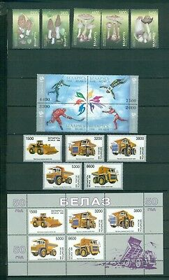 Belarus 1998 Year Set MNH 52 Stamps 4 Sheets $$