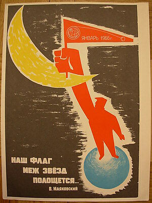 Soviet Russian Original POSTER Flag star USSR space lunar program 1966