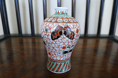 Lovely Chinese Republic period miniature famille verte meiping vase
