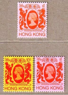 Hong Kong 1982 to 1986 QEII the 4th Issued Definitive Stamps Coil Full Set