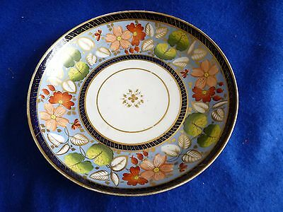 Antique Worcester ? porcelain plate / bowl – hand decorated – BY/1A