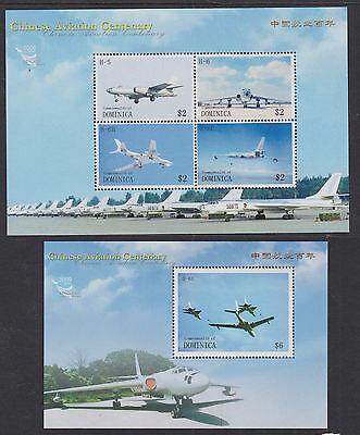 Dominica 2009 Mint MNH 2 Minisheets Chinese Aviation Centenary Aeroplex Planes
