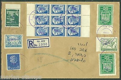 Israel Interim Ben Yehuda Block + 50M Hula Herzl Tel Aviv Ovpt On Large R-Cover