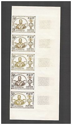 Cambodia Stamp Scott# 67 Imperf block of 5 Stamps NH 1958