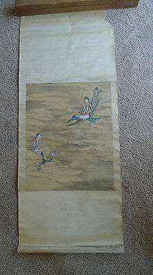 Beautiful old Chinese painting on silk