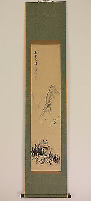 """Japanese Hanging Scroll """"Flying Birds Scenery""""  @d248"""