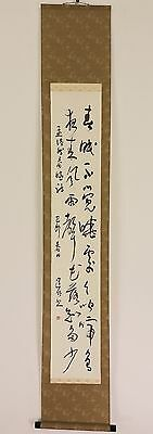 """Japanese Hanging Scroll """"Calligraphy""""  @d258"""