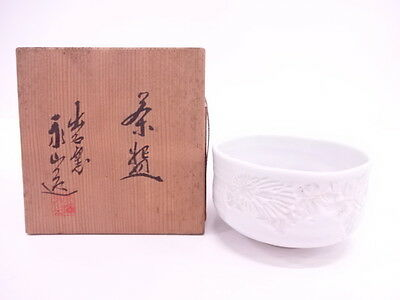 2789806: Japanese Tea Ceremony / Chawan (Tea Bowl) / Izushi Ware / Carved Kiku /