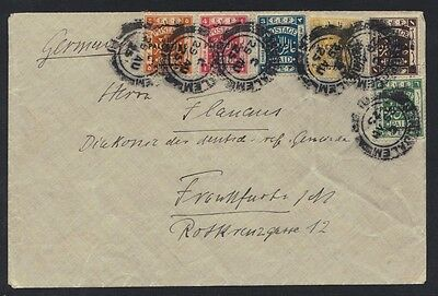 """Palestine 1925 Jerusalem Cover 6 Strikes Dated """"29.aug.25"""" Multifranked 6 Covers"""