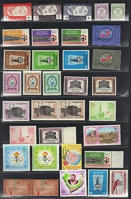 SAUDI ARABIA 1960-70's COLL. OF 52 MINT EARLY COMMEMORATIVES ALL N.H. INCLUDES