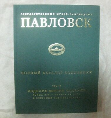 FABERGE Items late XVIII'th-early XX'th Pavlovsk Palace Catalog
