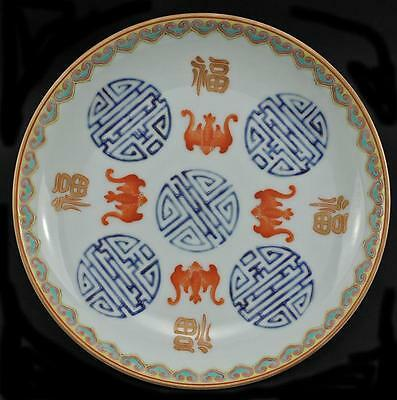 Antique Enamel Porcelain Chinese Lucky Bats Signed Character Mark Plate