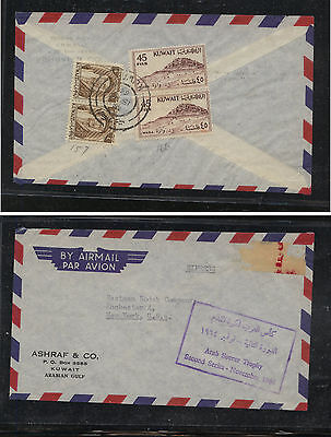 Kuwait  157, 166  on  airmail   express  cover to US       MS0305
