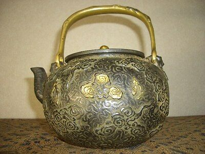 Tetsubin Iron Tea kettle (67)