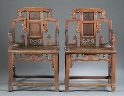 Pair Chinese Qing-style armchairs. Lot 366