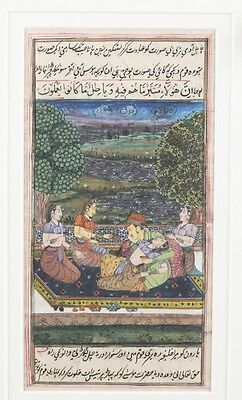 Indo-persian miniature painting, w/frame. Lot 374