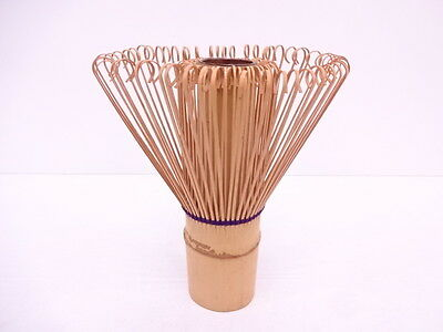 2852821: Japanese Tea Ceremony / Hanaire (Flower Vase) / Tea Whisk Shape