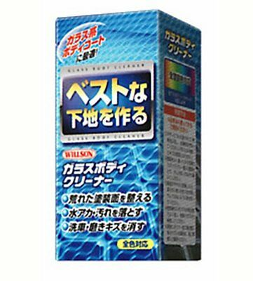 WILLSON glass body cleaner 125ml Polish & Smoother 02064 Japan Import  #608 F/S