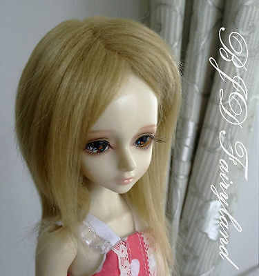 "7-8"" 7-8inch 18-19cm BJD doll wig khaki mid-long for 1/4 SD Dollfie antiskid"