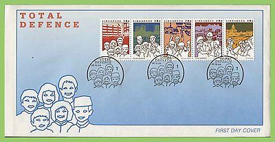 """Singapore 1984 """"Total Defence"""". set First Day Cover"""