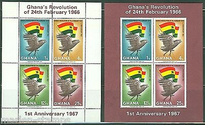 GHANA  PERF & IMPERFORATED SOUVENIR SHEETS ANNIVERSARY SCOTT#276a  MINT NH