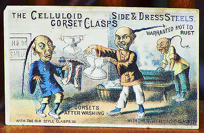 Victorian Age (1880's) Advertising Trade Card – Chinese Laundry Celluloid Corset