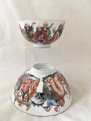 Pair Of Chinese Famille Rose Bowl  Eighteen Luohan Qing Dynasty  Yongzhen Mark