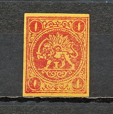 (NNBE 018) Middl East 1878 MNG Mich 25 Scott 34